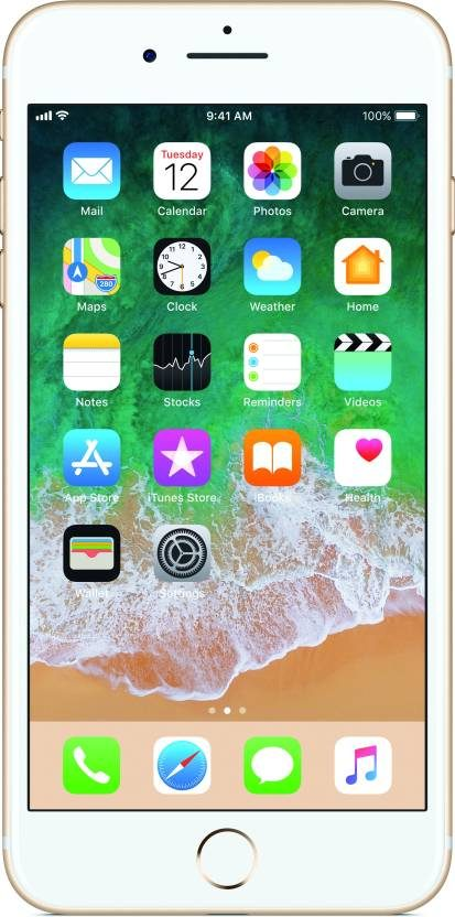 Apple iPhone 7 Plus Gold 128GB price in India